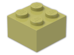 LEGO® Brick Color: Cool Yellow
