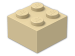 LEGO® Brick Color: Brick Yellow