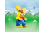 LEGO® Seasonal Mr. Bunny (10071-1) released in (2003) - Image: 1