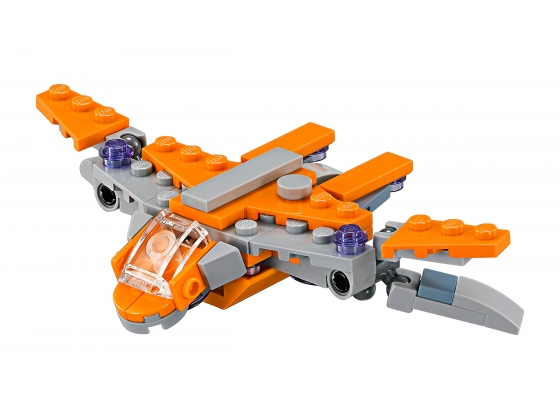 LEGO® Marvel Super Heroes Ship of the Guardians (30525-1) released in (2018) - Image: 1