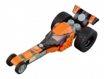 LEGO® Creator Sunset Street Bike (31059-1) released in (2017) - Image: 1