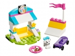 LEGO® Friends Puppy Treats & Tricks (41304-1) released in (2016) - Image: 1