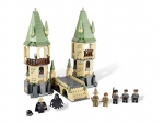 LEGO® Harry Potter Hogwarts (4867-1) erschienen in (2011) - Bild: 1