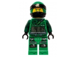 LEGO® Gear LEGO® NINJAGO® Lloyd – Minifigure alarm clock (5005691-1) released in (2018) - Image: 1