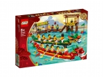 LEGO® Classic Dragon Boat racing (80103) released in (2019) - Image: 2
