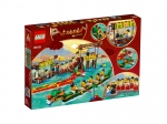LEGO® Classic Dragon Boat racing (80103) released in (2019) - Image: 6