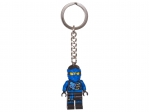 LEGO® Gear Skybound Jay Key Chain (853534-1) released in (2016) - Image: 1