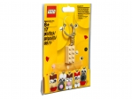 LEGO® Gear LEGO® Creative Bag Charm (853902-1) released in (2019) - Image: 1